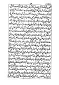 Farsi - Persian - ١٢ - زبدة المقامات (بركات احمدية) - Page 5