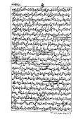 Farsi - Persian - ١٢ - زبدة المقامات (بركات احمدية) - Page 6