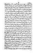 Farsi - Persian - ١٢ - زبدة المقامات (بركات احمدية) - Page 7
