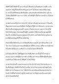 Yoshiki Biography - Page 5