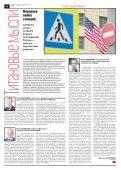 «Новая газета» №40 (понедельник) от 16.04.2018 - Page 4