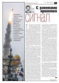 «Новая газета» №40 (понедельник) от 16.04.2018 - Page 5