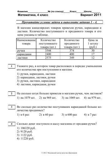 2011_СДЕЛАНО_45_mat