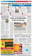 GOOD EVENING-INDORE-16-04-2018 - Page 2