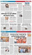 GOOD EVENING-INDORE-16-04-2018 - Page 4