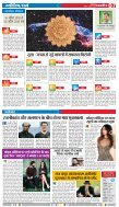 GOOD EVENING-INDORE-16-04-2018 - Page 7