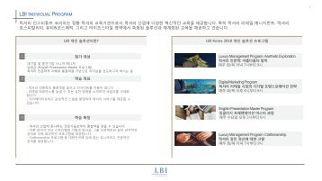 LBI Individual Program & Open Class Leaflet (Korean)
