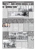 "Вестник ""Струма"" брой 79 - Page 4"