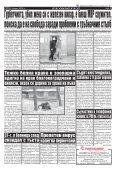 "Вестник ""Струма"" брой 79 - Page 5"