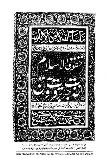 Farsi - Persian - ١٩ - حقوق الاسلام