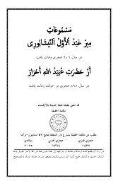 Farsi - Persian - ٢٠- مسموعات