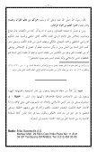 Farsi - Persian - ٢٠- مسموعات - Page 2