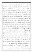 Farsi - Persian - ٢٠- مسموعات - Page 4