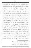Farsi - Persian - ٢٠- مسموعات - Page 5
