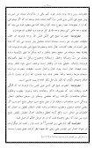 Farsi - Persian - ٢٠- مسموعات - Page 6