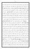 Farsi - Persian - ٢٠- مسموعات - Page 7