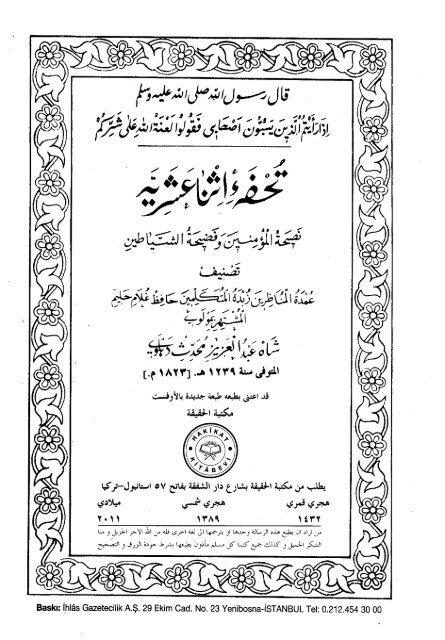 Farsi - Persian - ١٧ - تحفة اثنا عشريه