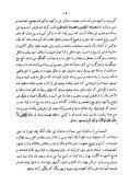 Farsi - Persian - ١٧ - تحفة اثنا عشريه - Page 4