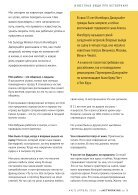 networking_7 - Page 5