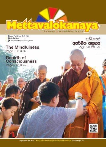 Mettavalokanaya_Magazine_September_2017