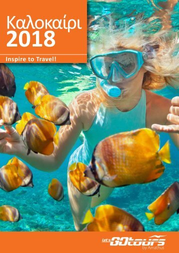 Summer 2018 Brochure - Let's Go Tours