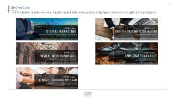 LBI Open class (Korean)