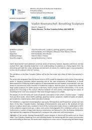 Press release_Vadim Kosmatschof. Breathing sculpture