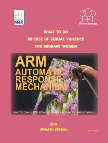 ARM (Automatic Response Mechanism)  2008
