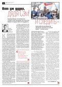 «Новая газета» №42 (пятница) от 20.04.2018 - Page 2
