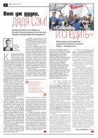 novgaz-pdf__2018-042n - Page 2