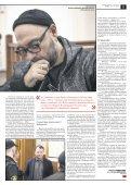 «Новая газета» №42 (пятница) от 20.04.2018 - Page 5