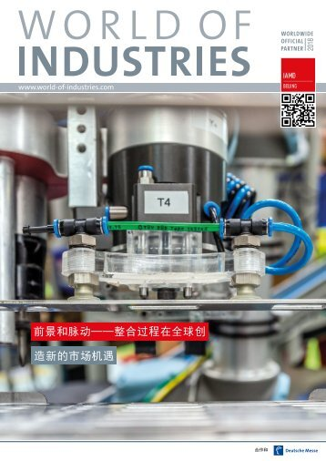 WORLD OF INDUSTRIES 03/2018 (CN)