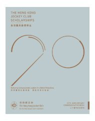 HKJC_20A_ebook_PressQuality
