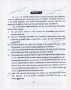Physics part 1 (Freebooks.pk) - Page 4