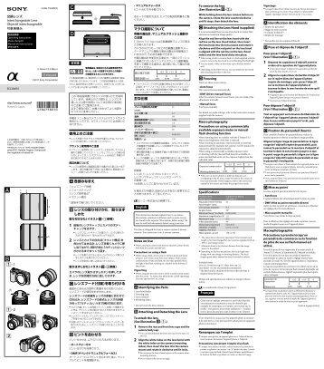 Sony SEL30M35 - SEL30M35 Istruzioni per l'uso Francese