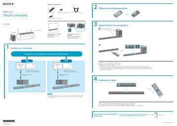 Sony HT-CT180 - HT-CT180 Guida di configurazione rapid Greco