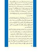 Insani Rawayye  - Page 6