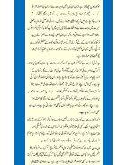 Insani Rawayye  - Page 7