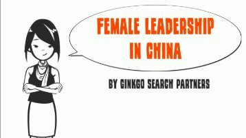 Female Leadership in China