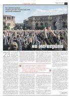 novgaz-pdf__2018-044n - Page 5