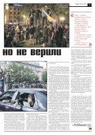 novgaz-pdf__2018-044n - Page 7