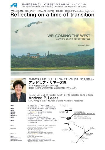 """""""WELCOMING THE WEST – JAPAN'S GRAND RESORT HOTELS"""""""