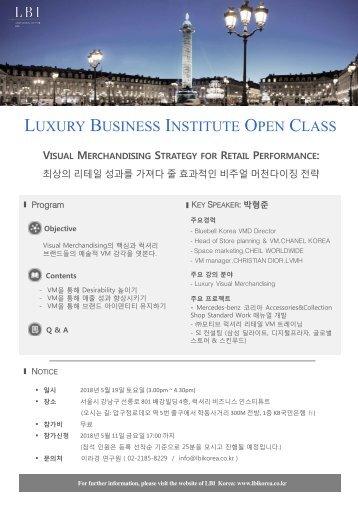 Next Open Class Invitation (KOR)