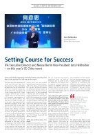 CE China Daily 2018 - Preview Edition - Page 7