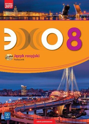E801D2-echo-klasa-8