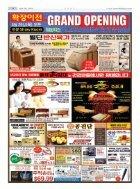 KEW 042618_1 - Page 4