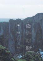 LUMINA_Magazine_A4 - Page 3
