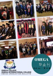 2018 Graduation Book