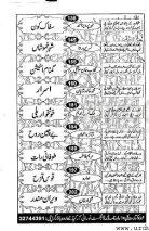 Darr_Apr_2018_UrduGem - Page 4