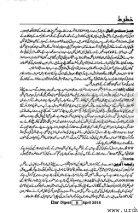Darr_Apr_2018_UrduGem - Page 6